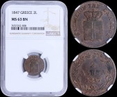 "GREECE: 2 Lepta (1847) (type III) in copper with Royal Coat of Arms and inscription ""ΒΑΣΙΛΕΙΟΝ ΤΗΣ ΕΛΛΑΔΟΣ"". Inside slab by NGC ""MS 63 BN"". (Hellas 50..."