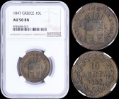 "GREECE: 10 Lepta (1847) (type III) in copper with Royal Coat of Arms and inscription ""ΒΑΣΙΛΕΙΟΝ ΤΗΣ ΕΛΛΑΔΟΣ"". Inside slab by NGC ""AU 50 BN"". (Hellas 8..."