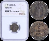 "GREECE: 2 Lepta (1849) (type III) in copper with Royal Coat of Arms and inscription ""ΒΑΣΙΛΕΙΟΝ ΤΗΣ ΕΛΛΑΔΟΣ"". Inside slab by NGC ""MS 62 BN"". (Hellas 52..."