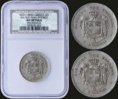 "GREECE: 2 Drachmas (ND 1868) in nickel with Coat of Arms of King George I at both sides. Pattern coin with two reverse dies. Inside slab by NGC ""AU DE..."