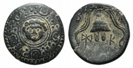 Kings of Macedon, Alexander III 'the Great' (336-323 BC). Æ Half Unit (15mm, 3.51g, 9h). Miletos or Mylasa, c. 320 BC. Macedonian shield with Gorgonei...