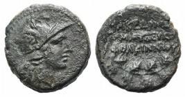 Macedon, Roman Rule, 168-6 BC. Æ (20mm, 7.77g, 1h). Gaius Publilius, Quaestor. Helmeted head of Athena r. R/ Legend in three lines within wreath. SNG ...