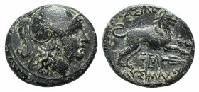 Kings of Thrace, Lysimachos (305-281 BC). Æ (19mm, 4.88g, 12h). Helmeted head of Athena r. R/ Lion leaping r.; kerykeion, monogram and spear-head belo...