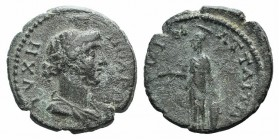 Mysia, Attaia, c. 2nd-3rd century AD. Æ (22mm, 4.64g, 6h). Draped bust of Tyche r. R/ Athena standing l., holding phiale and resting on shield. SNG Bn...
