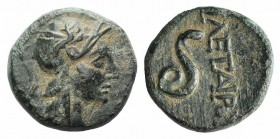 Kings of Pergamon, Philetairos (282-263 BC). Æ (11mm, 1.91g, 12h). Helmeted head of Athena r. R/ Serpent coiled r.; [monogram] to l. Cf. SNG BnF 1650-...