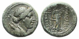 Lydia, Philadelphia, 2nd-1st centuries BC. Æ (17mm, 6.20g, 11h). Hermippos, son of Hermogenes, archieros. Draped bust of Artemis r., holding bow and q...