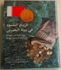 AA.VV. History of Currency in the state of Bahrain. Tela ed. Con sovraccoperta, pp. 174, ill. A colori. Nuovo