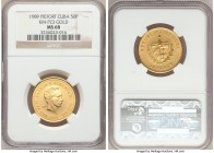"Republic gold Piefort ""Jose Marti"" 50 Pesos 1989 MS68 NGC, KM-P22. Mintage: 10. A coin easily imaginable in a finer technical grade, and only the seco..."