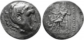 KINGDOM of MACEDON.Alexander III 'the Great',327-323 BC.AR Tetradrachm  Condition: Very Fine  Weight: 16.13gr Diameter: 33mm