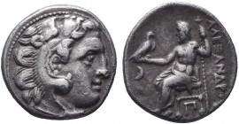 KINGDOM of MACEDON.Alexander III 'the Great',327-323 BC.AR Drachm  Condition: Very Fine  Weight: 4.17gr Diameter: 18mm
