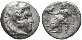 KINGDOM of MACEDON.Alexander III 'the Great',327-323 BC.AR Drachm  Condition: Very Fine  Weight: 4gr Diameter: 17mm