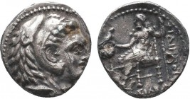 KINGDOM of MACEDON.Alexander III 'the Great',327-323 BC.AR Hemidrachm  Condition: Very Fine  Weight: 2.11gr Diameter: 14mm