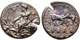 CILICIA, Tarsos. Mazaios. Satrap of Cilicia, 361/0-334 BC. AR Stater. Baal of Tarsos seated left, holding holding eagle-tipped scepter; grain ear, gra...