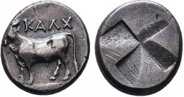 BITHYNIA. Calchedon. AR Siglos, ca. 400-350 B.C. SNG Cop-348; BMC-13.124,6. Bull standing left on ear of corn; Reverse: Incuse square of mill-sail pat...