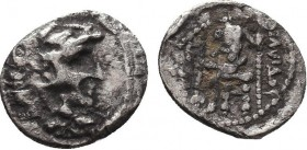 KINGS OF MACEDON. Alexander III 'the Great', 336-323 BC. Obol   Condition: Very Fine  Weight: 0.47gr Diameter: 10mm