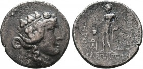 THRACE. Maroneia. Circa 189/8-49/5 BC. Head of youthful Dionysos to right, wearing ivy wreath. Rev. ΔΙΟΝVΣΟV / ΣΩΤΗΡΟΣ / ΜΑΡΩΝΙΤΩΝ Dionysos, nude but ...