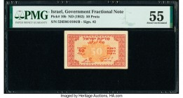 Israel Israel Government 50 Pruta ND (1952) Pick 10b PMG About Uncirculated 55.   HID09801242017  © 2020 Heritage Auctions | All Rights Reserved