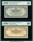 Israel Anglo-Palestine Bank Limited 1 Pound ND (1948-51) Pick 15a PMG Very Fine 25; Israel Bank Leumi Le-Israel B.M. 1 Pound ND (1952) Pick 20a PMG Ex...