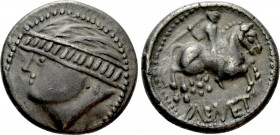 CENTRAL EUROPE. Western Noricum. Tetradrachm (Circa 2nd-1st century BC). Nemet type. 