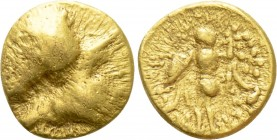 "CENTRAL EUROPE. Boii. GOLD 1/8 Stater (2nd-1st centuries BC). ""Athena Alkis"" type.