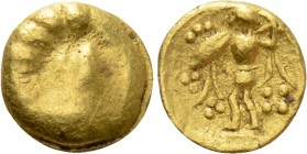 "CENTRAL EUROPE. Boii. GOLD 1/24 Stater (2nd-1st centuries BC). ""Athena Alkis"" type. 