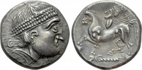 "EASTERN EUROPE. Pannonia. Tetradrachm (3rd-2nd centuries BC). ""Kroisbache"" type. 