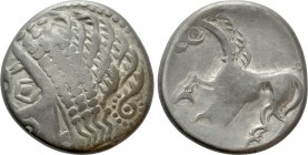 "EASTERN EUROPE. Ae Tetradrachm (3rd-2nd centuries BC). ""Gjurgjevac"" Type. 