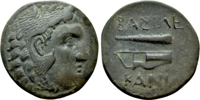 KINGS OF SKYTHIA. Kanites (Circa 160-100 BC). Ae. 