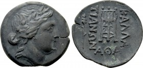 MOESIA. Kallatis. Ae (3rd-2nd centuries BC). 