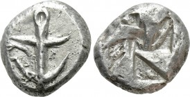 THRACE. Apollonia Pontika. Drachm (Circa 550-540/35 BC). 