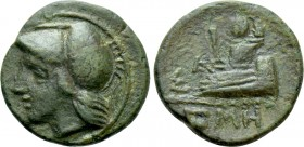 THRACE. Samothrake. Ae (2nd-1st centuries BC).. 