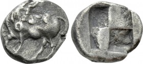 THRACO-MACEDONIAN REGION. Uncertain (Ennea Hodoi?). Diobol (500-480 BC). 