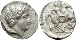 KINGS OF PAEONIA. Patraos (Circa 335-315 BC). Tetradrachm. 