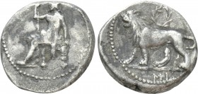 ALEXANDRINE EMPIRE. Uncertain satraps of Babylon (Circa 328-311 BC). Babylon. Drachm. 