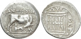 ILLYRIA. Dyrrhachion. Drachm (Circa 275/10-48 BC). Antigonos and Tersia, magistrates. 