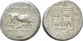 ILLYRIA. Dyrrhachion. Drachm (Circa 229-100 BC). Eyporos and Theageos, magistrates.