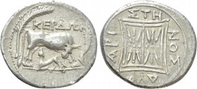 ILLYRIA. Dyrrhachion. Drachm (Circa 229-100 BC). Kerdon and Aristhenos, magistrates. 