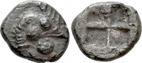 TROAS. Dardanos. Obol (Circa 500 BC). 
