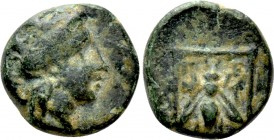 TROAS. Gentinos. Ae (3rd-1st centuries BC). 
