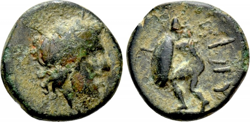 TROAS. Ophrynion. Ae (Circa 350-300 BC). 