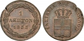 GREECE. Otho (1832-1862). 1 Lepta (1833). 