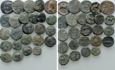 25 Greek Coins. 