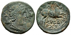 Arekoratas. Unit. 150-200 a.C. Agreda (Soria). (Abh-120). (Acip-1751). Anv.: Male head right between two dolphins. Rev.: Rider with lance on the right...