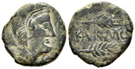 Carmo. Unit. 80 a.C. Carmona (Sevilla). (Abh-469, como semis). (Acip-2399). (C-18). Anv.: Head of Hercules on the right with lion skin and dolphin beh...