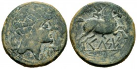 Kelse. Unit. 120-50 a.C. Velilla del Ebro (Zaragoza). (Abh-771). (Acip-1480). Anv.: Male head on the right flanked by three dolphins. Rev.: Horseman w...