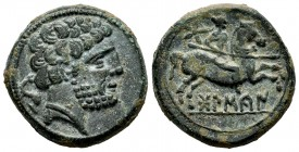 Bolskan. Unit. 180-200 a.C. Huesca. (Abh-1918). (Acip-1415). Anv.: Bearded head to right, behind dolphin. Rev.: Horseman with spear to right, above st...