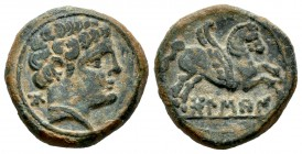 Bolskan. Half unit. 180-200 a.C. Huesca. (Abh-1921). (Acip-1416). Anv.: Bearded head to the right, behind it Iberian letter BO. Rev.: Pegasus to the r...