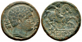 Sekaisa. Unit. 120-200 a.C. Area of Aragón. (Abh-2121). (Acip-1544). Anv.: Male head right, before dolphin, behind SE. Rev.: Horseman with palm to the...