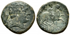 Sekaisa. Unit. 120-200 a.C. Area of Aragón. (Abh-2127). (Acip-1527). Anv.: Male head to right, behind Leona. Rev.: Horseman with eagle emblem, below S...