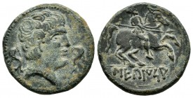 Sekaisa. Unit. 120-200 a.C. Area of Aragón. (Abh-2131). (Acip-1562). Anv.: Male head to right, between two dolphins. Rev.: Horseman with spear to righ...